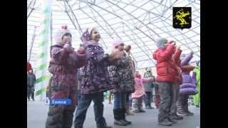 «Ура! Каникулы!» - под таким названием в парке Толстого прошла развлекательная программа для детей(Игры, шутки, песни и танцы в морозный день очень кстати. Атмосфера праздника захватывает даже самых малень..., 2015-11-02T16:07:21.000Z)