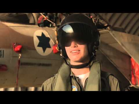 Israeli Air Force IAF Female F-15 Eagle Pilot