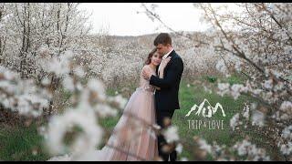 Свадьба для двоих в Крыму, море, солнце, горы