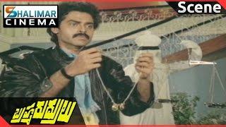 Brahma Rudrulu Movie    Climax Scene     Venkatesh, ANR, Rajini    Shalimarcinema