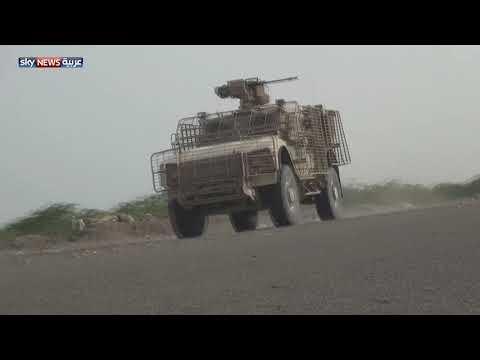 اليمن.. تقدم المقاومة وصد تسلل الميليشيات  - نشر قبل 2 ساعة