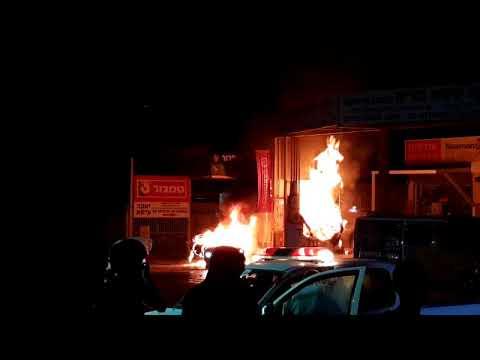 פיצוץ רכב בכפר קאסם