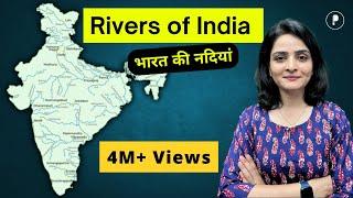 Rivers of India part 1 (भारत की नदियां) on India Map (भारत का मानचित्र) - PART 1 cмотреть видео онлайн бесплатно в высоком качестве - HDVIDEO