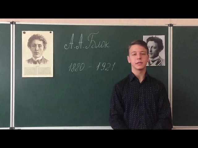 Изображение предпросмотра прочтения – ВладиславТочилин читает произведение «Предчувствую тебя» А.А.Блока
