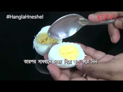 Vote No on : How To Make Easy-Peeling Hard-Boi