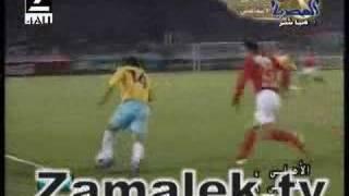 ISMAILY VS AHLY