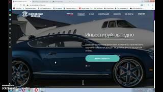Новый вид заработка денег в интернете 2016 - 500 рублей за 7 дней! Без вложений! ZENEX Finance