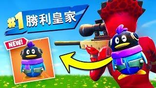 Unlocking *EXCLUSIVE* China Fortnite Battle Royale Skins!