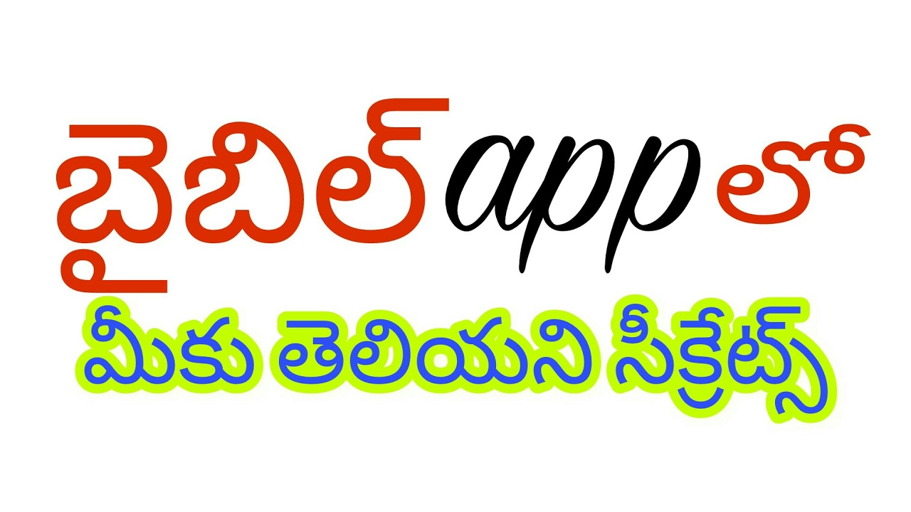 Telugu Bible Messages Pdf