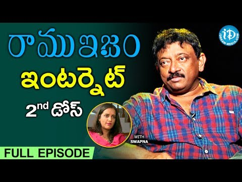 RGV About Internet (ఇంటర్నెట్  ) - Full Episode | Ramuism 2nd Dose | #Ramuism | Telugu
