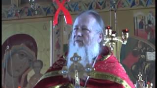 Отец Иоанн Гончаров. Заповедь о любви