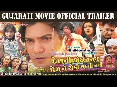Desh Ni Koi Sarahad Prem Ne Roki Shakti Nathi - Official Trailer   Vikram Thakor, Tanushri