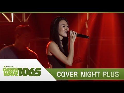 [Cover Night Plus]Stamp & Klear : สบายดีรึเปล่า