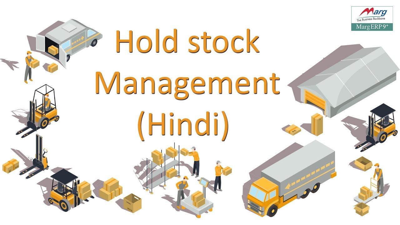 Hold Stock Management in Marg ERP [Hindi]