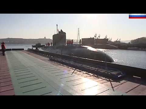 День Тихоокеанского флота 1 - Day of the Pacific Fleet 1