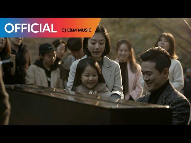 SG워너비 (SG WANNABE) - 아임미싱유 (I'm Missing You) MV