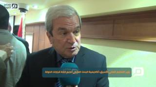 مصر العربية | وزير التعليم العالي الأسبق: أكاديمية البحث العلمي تدعم اتخاذ قرارات الدولة