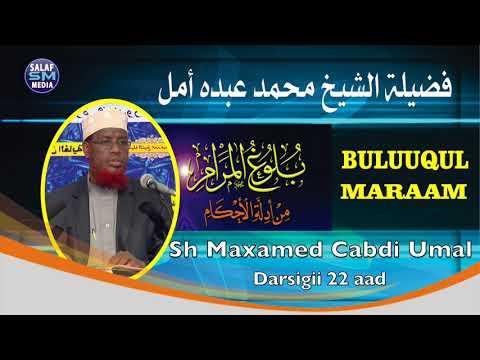 Buluuq Almaraam D 22 aad || Sh Maxamed Cabdi Umal