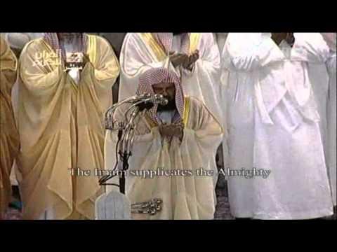 Night 27 1432 Witr And Dua Al Qunoot By Sheikh Sudais