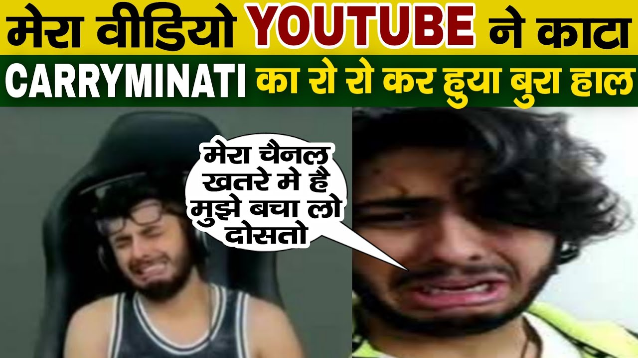 Carryminati live reply on deleted video from YouTube | carryminati crying | carryminati Vs amir sidd