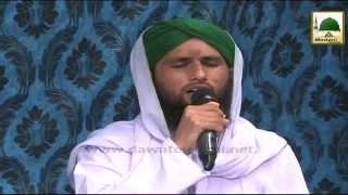 Download Ya Nabi Salam Alaika - Qari Asad Attari Al Madani MP3 song and Music Video