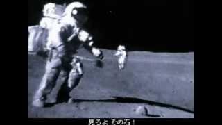 アポロ計画映像集 5-6