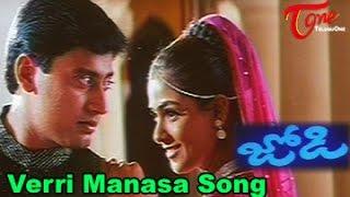 Jodi Songs | Verri Manasa Song | Prashanth | Simran | A.R. Rahman