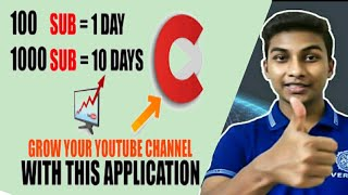 PROMOTE YOUR YOUTUBE CHANNEL FOR 4000 Hours Watch Time  & 1000 SubsCribers Bangla Tutorial 2018