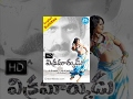 Download Vikramarkudu Full Movie - HD MP3 song and Music Video