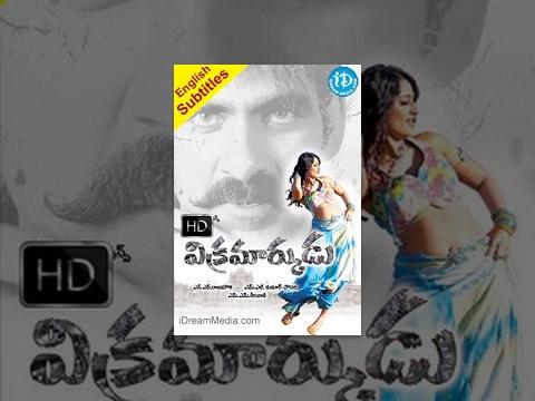 Vikramarkudu Telugu Full Movie || Ravi Teja, Anushka, Prakash Raj || SS Rajamouli || MM Keeravani