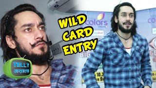 Bigg Boss 9 Double Trouble: Wild Card Entry Rishabh Sinha