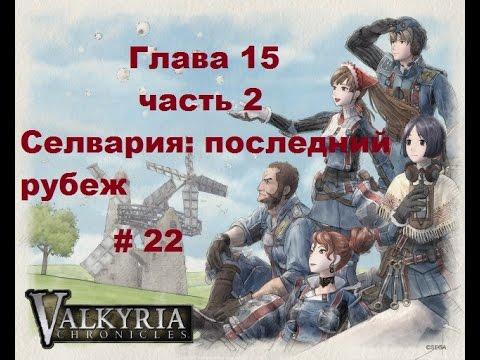 Path of Exile обзор игры, скриншоты, видео, рецензия