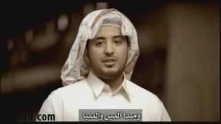 Mishary AlAradah - Zaman Awwal | مشاري العرادة - زمان أول