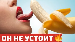 Преимущества орального секса. 5 секретов крышесносного минета