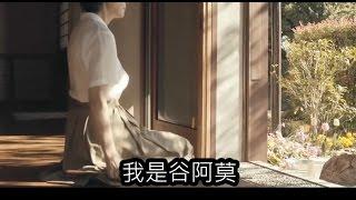 #496【谷阿莫】6分鐘看完2016拿小棒棒抽妳的電影《少女》