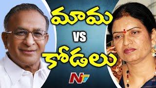 Internal Clash Between T Congress Leaders | DK Aruna Vs Jaipal Reddy | NTV
