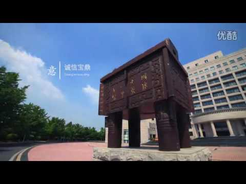 Welcome to Dongbei University of Finance and Economics