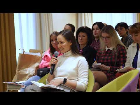 """Форум """"Моя кондитерская"""" / 6 октября 2019 г."""