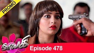 Naayagi Promo for Episode 478