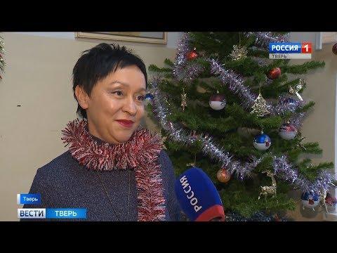 Сотрудники медицинского центра Твери поздравили детей с новогодними праздниками