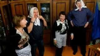 Трусы платок Конкурсы на день рождения смешные