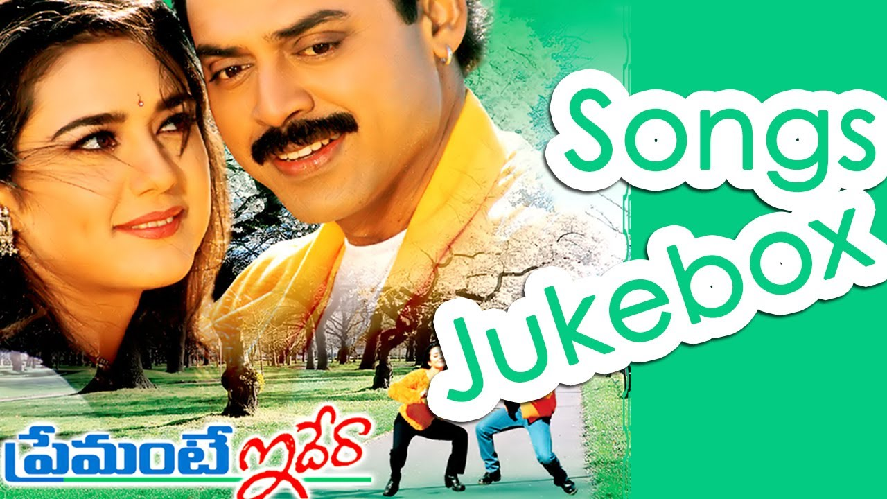 Premante Idera (ప్రేమంటే ఇదేరా) Telugu Movie Full Songs Jukebox || Venkatesh, Preethi Zinta