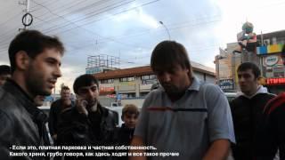СтопХам Новосибирск  2 *(Непонятная парковка)*