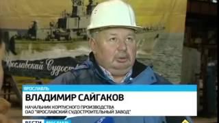 На ЯСЗ приступили к постройке катера ледового класса