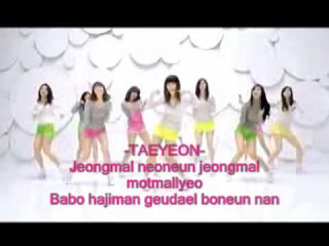 snsd gee (dance version with lyrics)