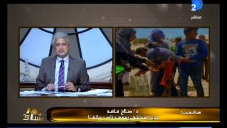 أهالي يتوافدون على مياة بئر العبد فى سيناء بدعوي أنها تشفي من كل الامراض.. حقيقة أم شعوذة ?!