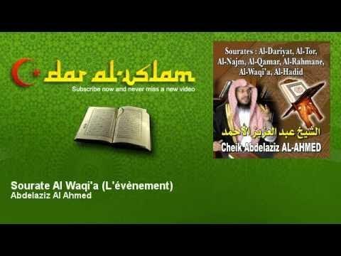 Abdelaziz Al Ahmed - Sourate Al Waqi'a - Dar al Islam