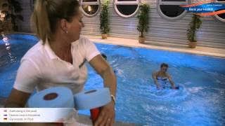 Лечебная физкультура в бассейне