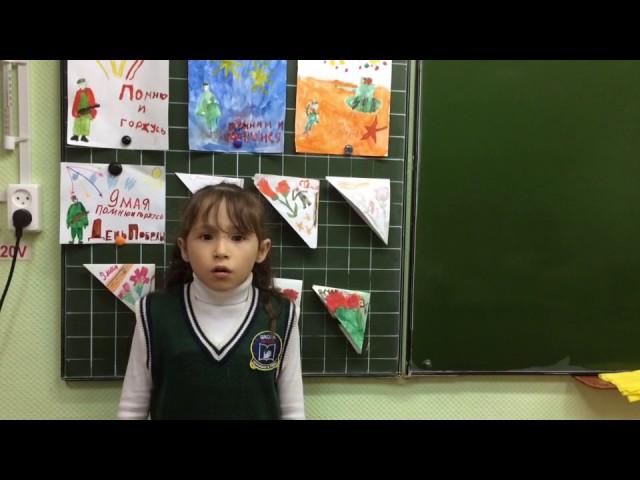 Изображение предпросмотра прочтения – АринаБикмуратова читает произведение «Пусть дети не знают войны» МихаилаВладимировичаВладимова