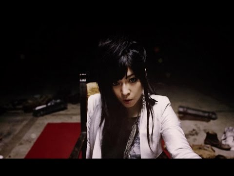 preview Wagakki Band - Hangekino Yaiba from youtube